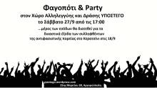 1-2476210-party-crowd-silhouette-copy-copy-2
