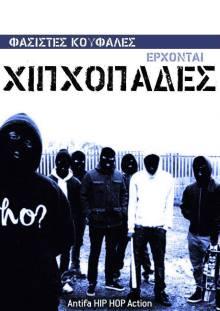 antifa_hip_hop