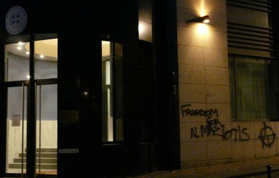 greek_embassy_nikos